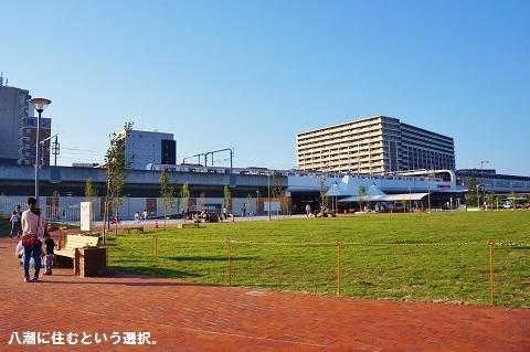 liveyashio199.JPG