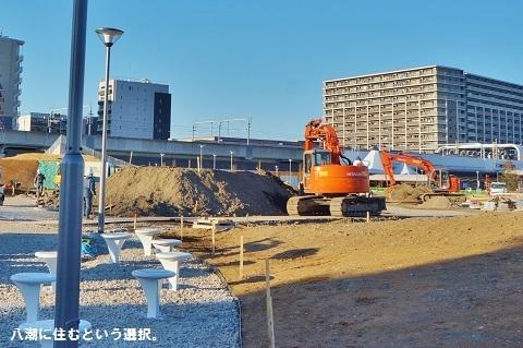 liveyashio188.JPG