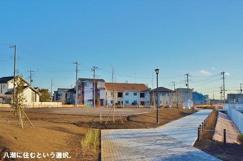 liveyashio190.JPG